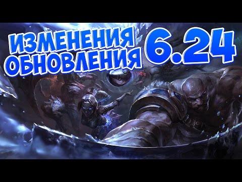качаем аккаунт - видео на Mobavideo.Ru