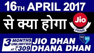 The END: JIO Happy New Year OFFER | JIO Dhan Dhana Dhan OFFER Validity | JIO PRIME Last Date