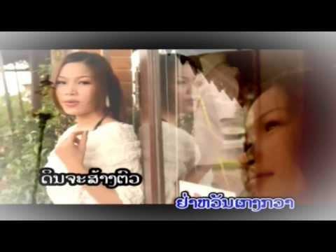 Yard Nam Fon - Sengnapha Daranoy (lao Music Video) video