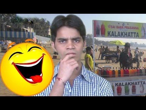 Kanjus Malavani lover - Marathi Comedy Jokes 1