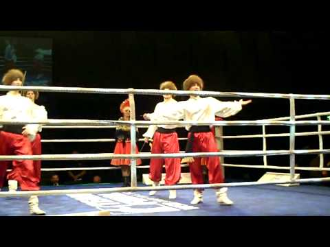 Russian dancers entertain before the fight card