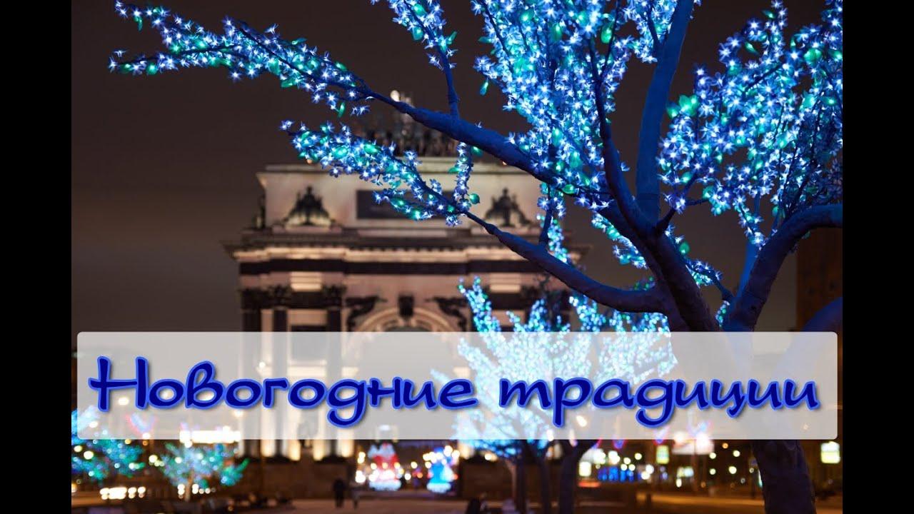 Новогодние традиции: откуда произошел обычай наряжать елку, как готовятся к Новому году японцы - видео смотреть