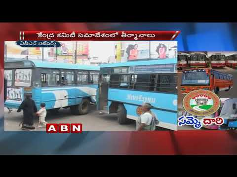 Telangana RTC Employees Union Call off Strike on 11th Demands PRC
