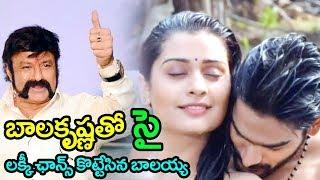 బాలయ్యతో కలిసి స్టెప్పులేయనున్న పాయల్  || RX 100 Actress Payal Rajput In Balakrishna New Movie