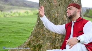 Shahbaz Hassan Qadri | Akse Rooe Mustafa | Official Video | 2016
