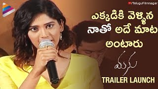 Chandini Chowdary EMOTIONAL Speech | Manu Trailer Launch | Raja Gowtham | Telugu FilmNagar