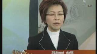 Coach Siriluck on Thai PBS 8.6.2010_Clip 1 of 2
