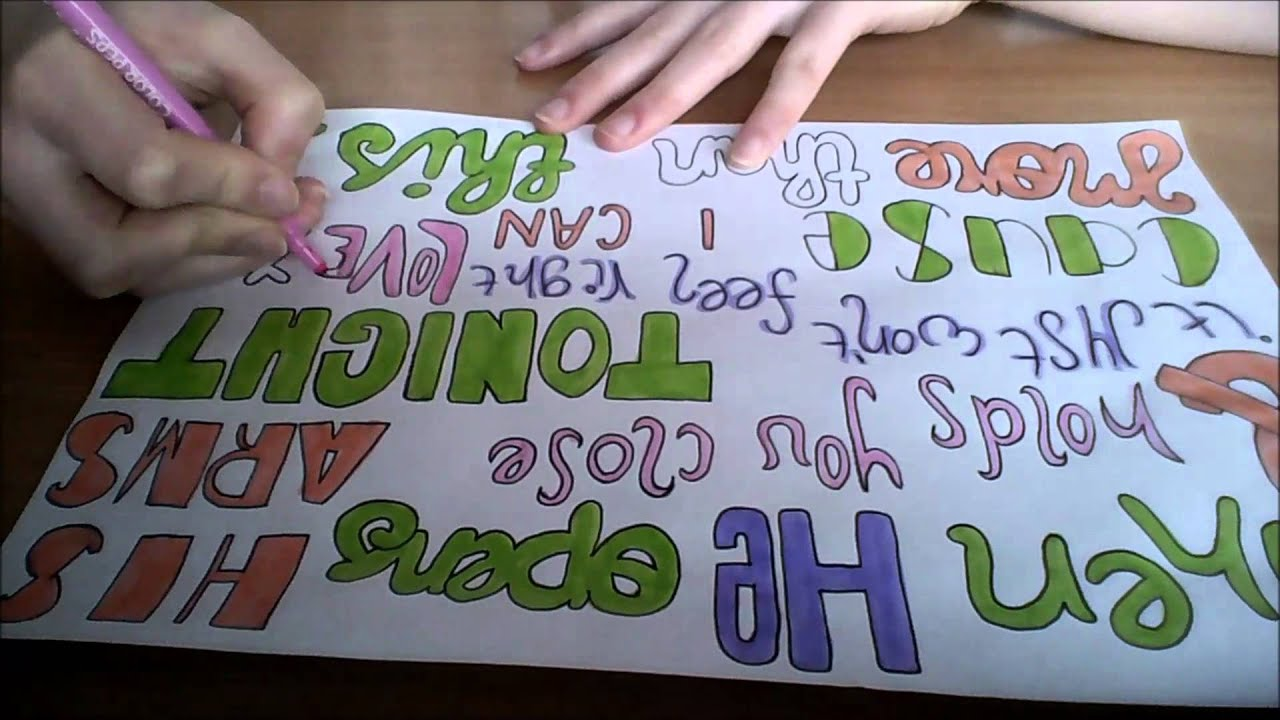 One Way or Another Lyrics Drawing Than This Lyric Drawing