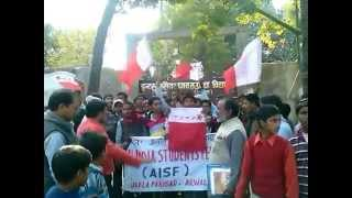 AISF Fight for sick student