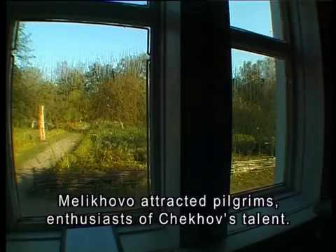 Музей А.П.Чехова Мелихово режиссер  Виктор Голювинов