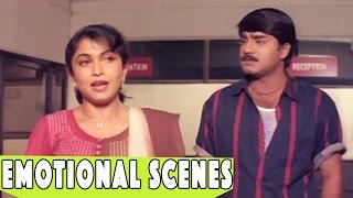 Srikanth - Ramya Krishnan Back to Back Emotional Scenes - Sillymonks Tollywood