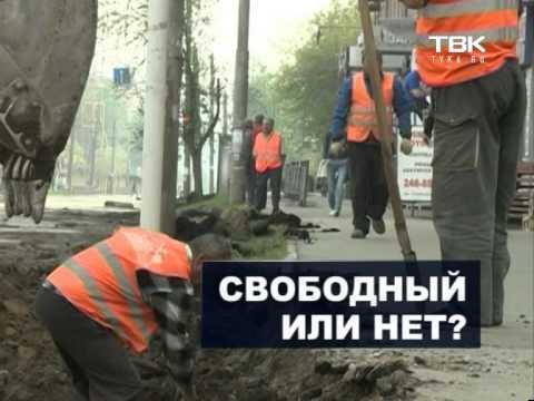 Новости ТВК | ТВК – новости Красноярска, Красноярского края