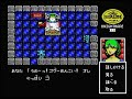 【MSX】シャロム(魔城伝説3)コナミ