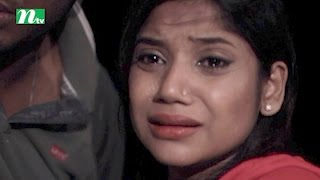 Bangla Drama Serial - Ochena Protibimbo | Episode 56 | Mosharraf karim | Mahfuz Ahmed | Moushumi