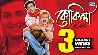 Download Kokila   Sakib Khan   Apu Biswas   Bangla movie song   HD   Asif & Anima 3Gp Mp4