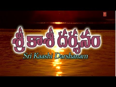 Sri Kaashi Darshanam video