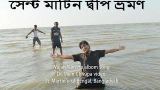Bangladesh of St. Martin dip Vromon