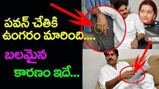 Pawan Kalyan Ring Speciality | Pawan Kalayan Ring | Pawan Sentiment | Top Telugu Media