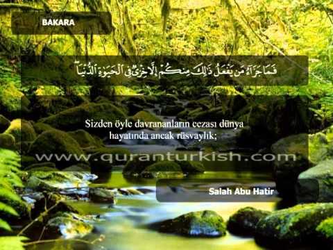 005   Cüz 1   Al-baqarah (72-91)   Salah Abou Khater video