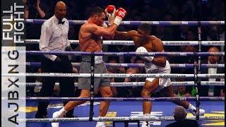 Full Fight   Anthony Joshua Vs Wladimir Klitschko TKO