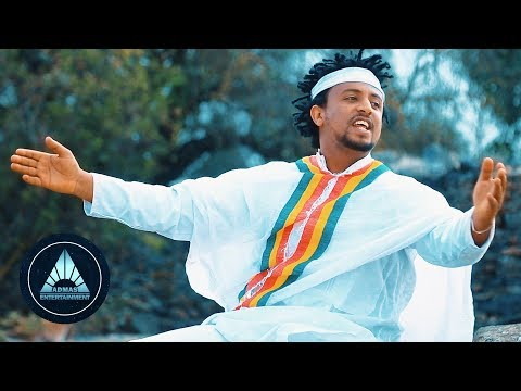Samuel Seneshaw - Amarelesh - New Ethiopian Music 2018