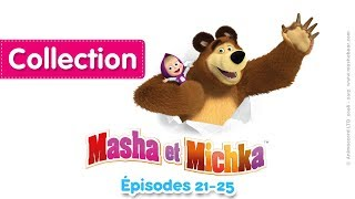 Les Contes de Masha - Collection 1🎀 (21-25 épisodes) Dessins animés en Français!