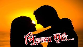 Bangla Love Short Film | Priyotama Tumi | প্রিয়তমা তুমি | Riju Roy | AUDIO | Anurage Bengali Films