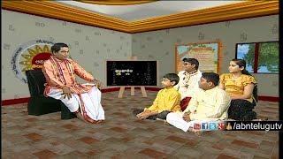 Meegada Ramalinga Swamy About the Poem of Basaveshwara Vachana   Adivaram Telugu Varam   Episode 16