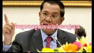 Democracy in Cambodia - dictator Hun Sen admits losing elections
