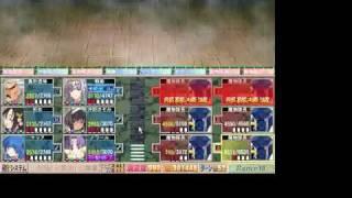 Sengoku Rance - Final Battle