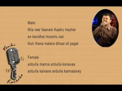 Nila Nee Vaanam - karaoke For Female Singer