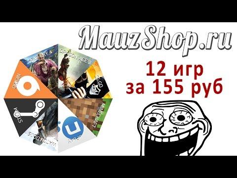 Выиграл в рулетку 10 игр, повезло :) MauzShop.ru