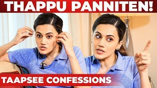 Mistakes of My Career - Taapsee Pannu Bold Interview | Game Over | SM