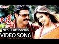 Nenu Puttindi Nee Kosam Song - Lakshmi Video Song - Venkatesh, Nayanthara, Charmi