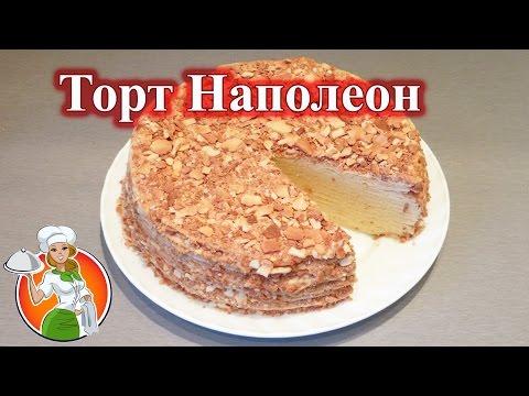 Торт наполеон на заварном тесте рецепт с пошаговый