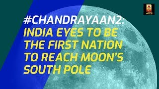 #Chandrayaan2: India Eyes To Be The First Nation To Reach The Moon's South Pole | ABP Uncut Tech