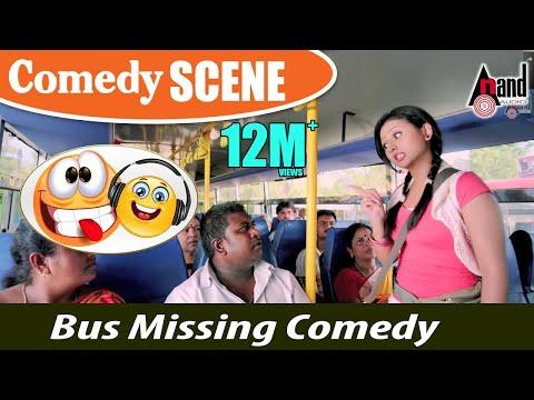 Male   Amulya Bus Missing Comedy Scenes