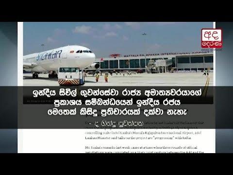 sri lanka says joint|eng