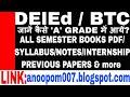 DElEd / BTC ALL SEMESTER BOOKS PDF/ SYLLABUS/NOTES/PREVIOUS PAPERS & जानें कैसे 'A' GRADE में आयें ?