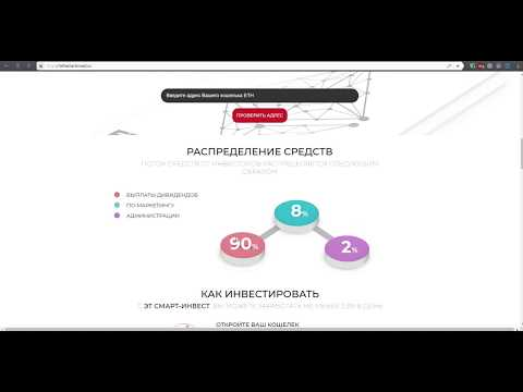 ETH Smart Invest ICO review