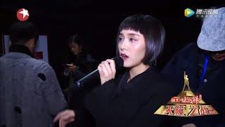 《天籁之战2》第8期精彩看点: 10年前《我型我秀》选手马璐回归征服所有天籁唱将 杨坤直言希望留下来 【东方卫视官方高清】