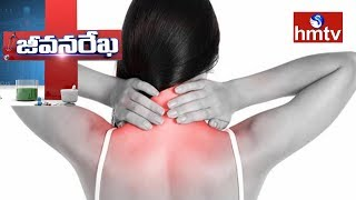 Solution For Neck Pain Problems by Dr Saritha | Homeocare International | Jeevana Rekha | hmtv