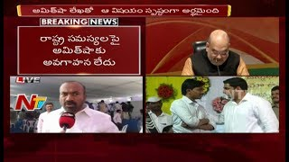 TDP MLA Prabhakar Chowdary Face To Face Over BJP President Amit Shah Letter