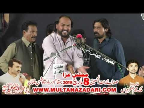 Zakir Mohsin Abbas Rukan I Majlis 8 March 2019 I Jalsa Zakir Qazi Waseem Abbas