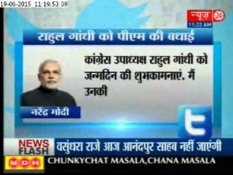 Prime Minister Narendra Modi Wishes Rahul Gandhi on His Birthday