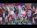 '2018 I need your favor'♪ by cute sexy Cosmic Girls(WJSN)- Sugar Man 2-8