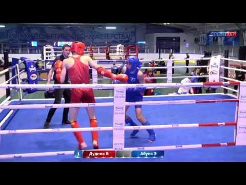Абуев Эльдар (Москва) vs. Дудник Вадим | Мастерская тайского бокса