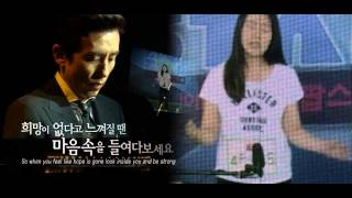 K pop star season 4 Park Yoon Ha Hero