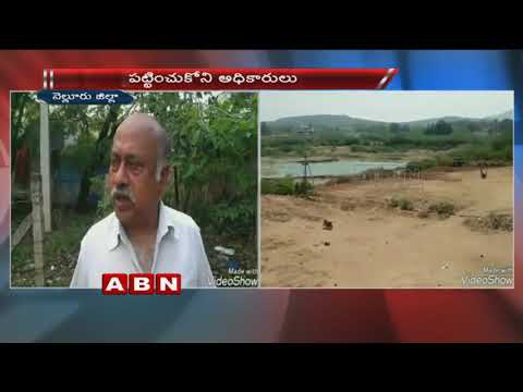 Special Focus on land kabza in Udayagiri | Nellore district