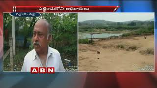 Special Focus on land kabza in Udayagiri   Nellore district